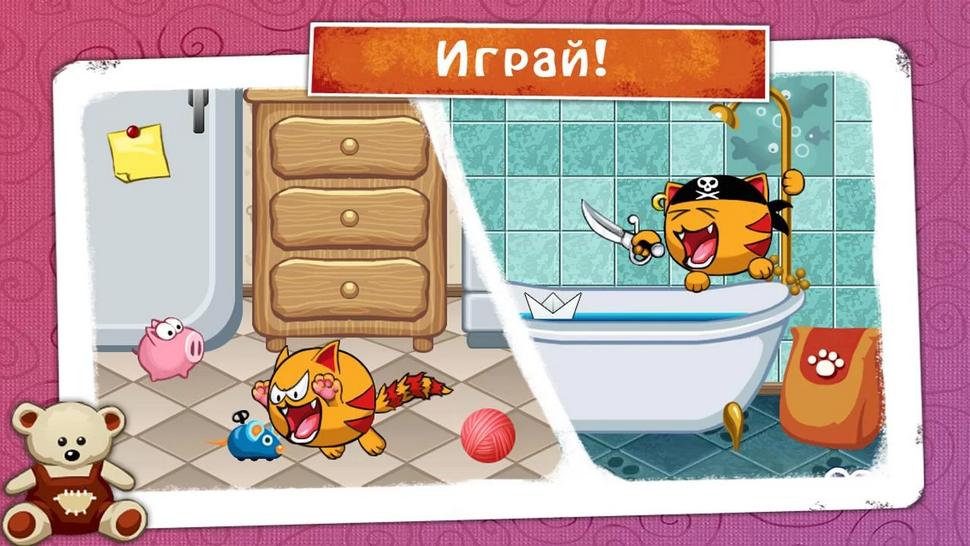 МяуСим легендарная игра с Java теперь доступна и на Android. . В игре ваша