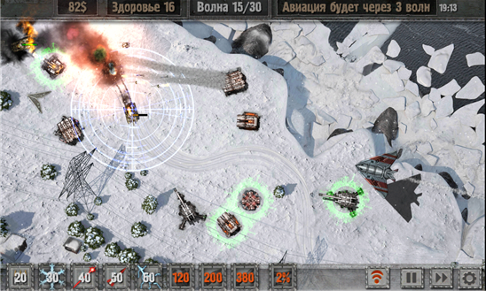 Defense zone 2 Lite для windows phone