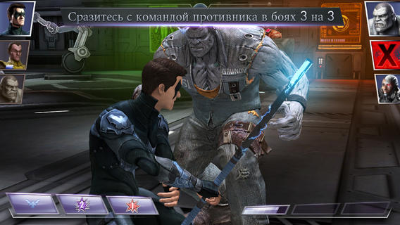 Injustice: Gods Among Us для iphone, ipad