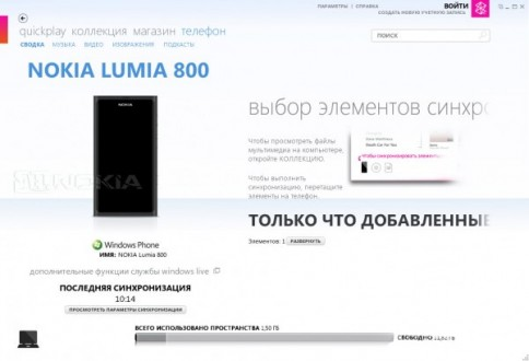 Zune для windows phone