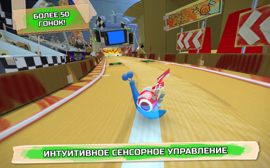 Turbo Racing League для Android