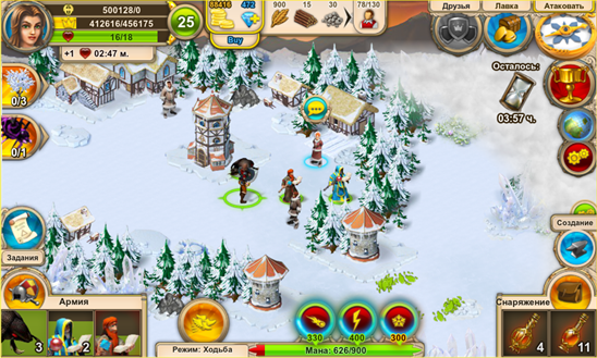 Rule the Kingdom для windows phone