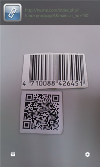 Сканер qr кодов для Windows phone