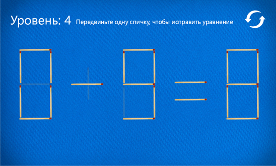 Match Puzzless для windows phone