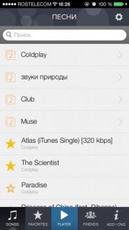 Меломан Вконтакте приложение для Aйфона и ipad