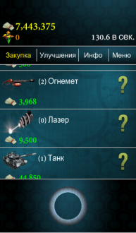 Speed clicker на андроид