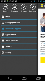 Тинькофф электронный кошелек на андроид