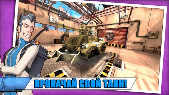 Битвы танков на андроид