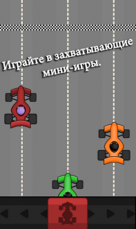 Moy для android