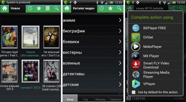 ВидеоМикс для Android