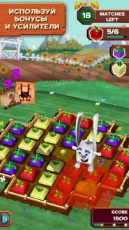 Штабель-кролик на ipad и iphone