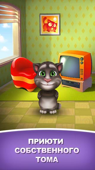 игры кот том онлайн: