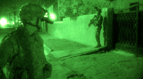 Night Vision Spy Camera для андроид