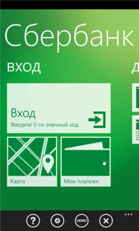 Сбербанк онлайн для windows phone