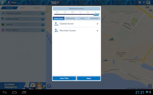 Гид Сочи 2014 на андроид