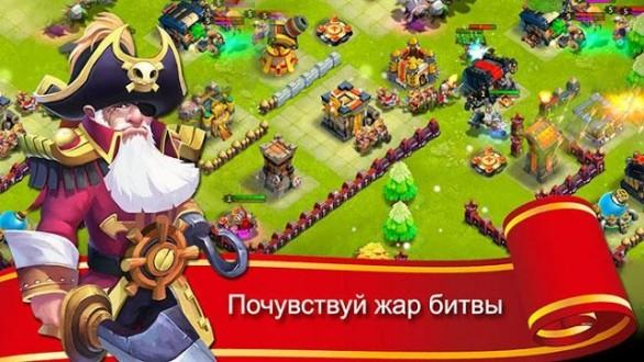 Битва замков (Castle clash) на андроид