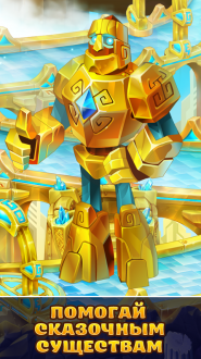 Загадки атлантиды на андроид