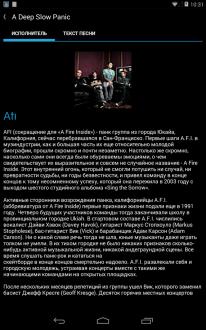 Музыка mp3 zaycev.net на Android
