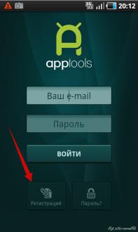 AppTools для Android