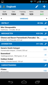 Счетчик калорий на андроид