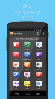 PiBalance на андроид