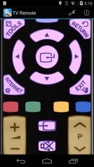 Универсальный ТВ пульт на андроид