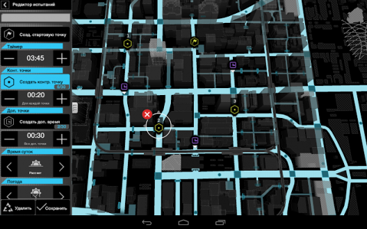 Скачать игру вотч догс на андроид