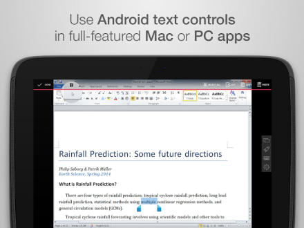 Parallels Access скачать на андроид