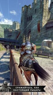 Непобедимый рыцарь скачать на андроид
