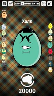 Яйцо 2 скачать на Android