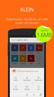CM Browser скачать на андроид