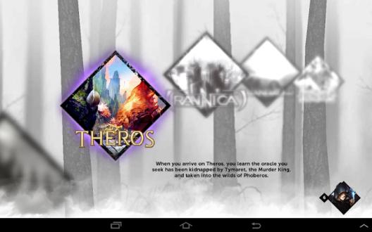 Magic 2015 скачать на андроид