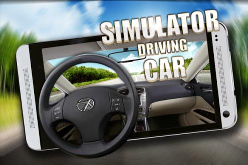 Симулятор вождения автомобиля на андроид