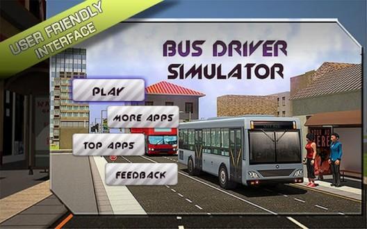 Водитель автобуса на андроид