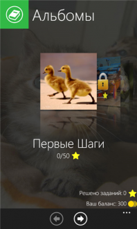 870-1