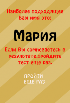 1266-4