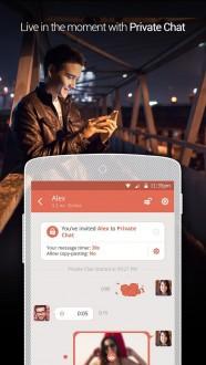 Скачать link для андроид