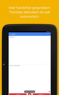 Переводчик гугл скачать на андроид