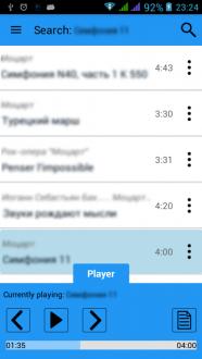 Вконтакте музыка скачать на андроид