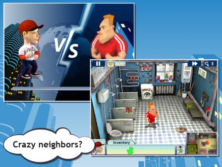 Достать соседей