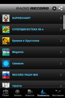 Радио Рекорд на андроид