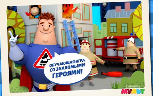 Аркадий Паровозов на андроид