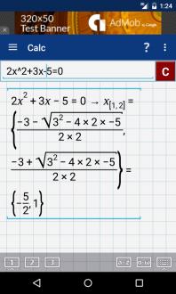 Графический калькулятор на андроид