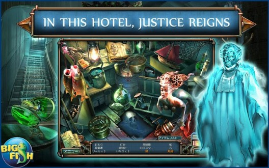 Проклятый отель на андроид