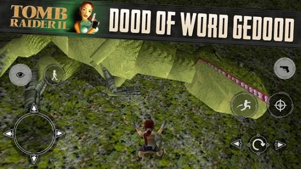 Tomb Raider 2 на андроид