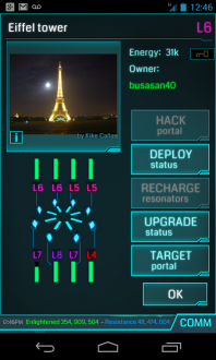 Ingress на андроид