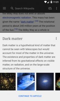 Википедия на андроид