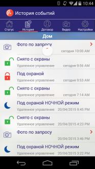 Гольфстрим скачать на андроид