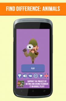 Найди отличия: Животные для android