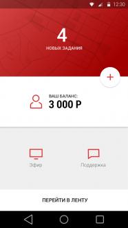 LifeCorr для android